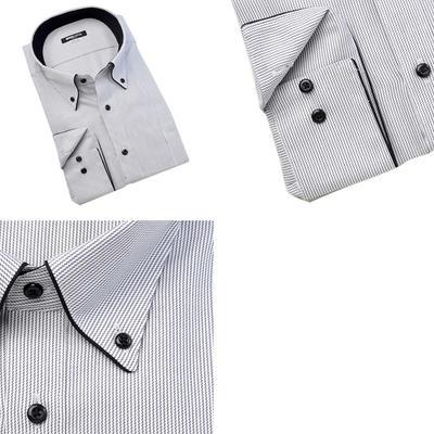 【抗菌防臭加工】MICHIKO LONDON KOSHINO ボタンダウンドレスシャツ Yシャツ