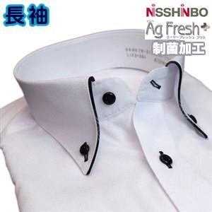 【制菌加工】MICHIKO LONDON KOSHINO ボタンダウンパイピングドレスシャツ/Yシャツ