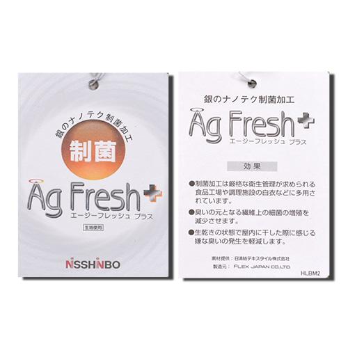 【制菌加工】MICHIKO LONDON KOSHINO ボタンダウンドレスシャツ/Yシャツ