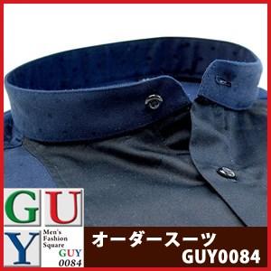 【やや細身シルエット】Bespoke Tailor GUY スタンドカラードレスシャツ/Yシャツ