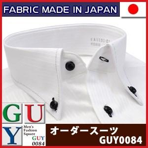 Bespoke Tailor GUY ボタンダウンステッチドレスシャツ/Yシャツ
