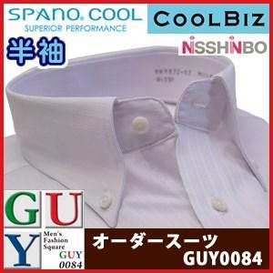 Bespoke Tailor GUY ボタンダウンカラードレスシャツ/Yシャツ スパーノクール SPANOCOOL