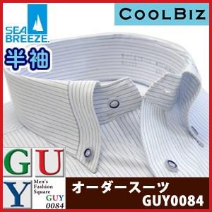SEABREEZE マイターカラーボタンダウンドレスシャツ/Yシャツ