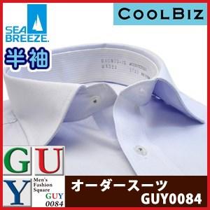 SEABREEZE セミワイドカラードレスシャツ/Yシャツ
