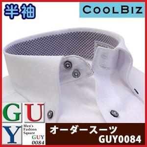 Bespoke Tailor GUY ドゥエボットーニボタンダウンカラードレスシャツ/Yシャツ