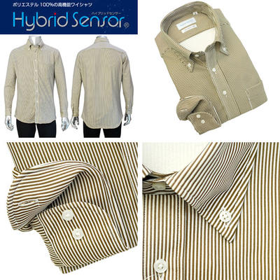 【ウォームビズ】Hybrid Sensor ボタンダウンニットシャツ/Yシャツ/ポロシャツ