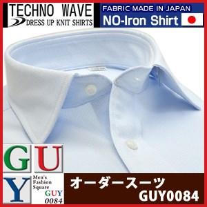 ノーアイロン0シャツ TECHNO WAVE セミワイドカラーニットシャツ Yシャツ ポロシャツ