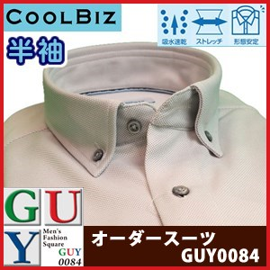 【クールビズ】ノーアイロンストレッチシャツ FLEX SHIRTS ボタンダウンスポーツニットシャツ Yシャツ ポロシャツ