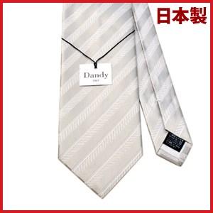 necktie-15018