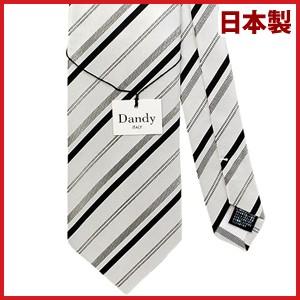 necktie-15022
