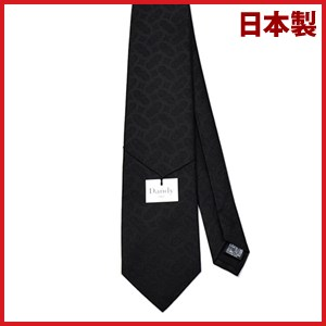 necktie-15045