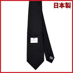 necktie-15046