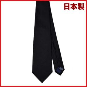 necktie-15052