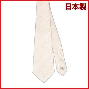 necktie-15063