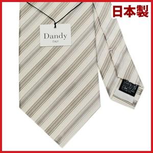 necktie-2150