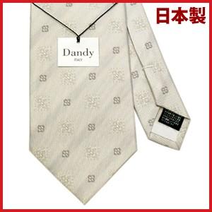 necktie-2157