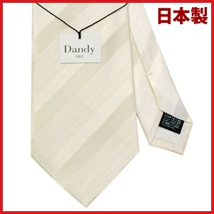 necktie-2158