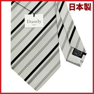 necktie-3056