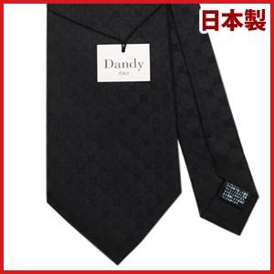 necktie-5343
