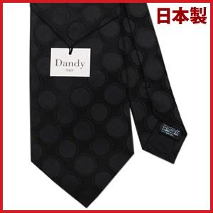 necktie-5344