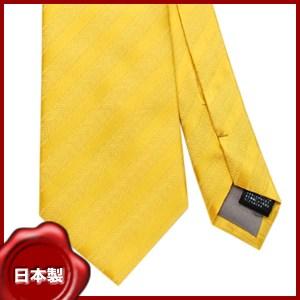 necktie-5361