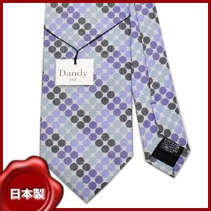 necktie-6050