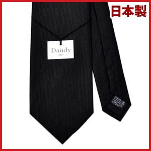 necktie-6070