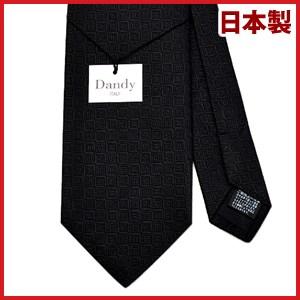 necktie-6071