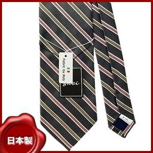necktie-6211