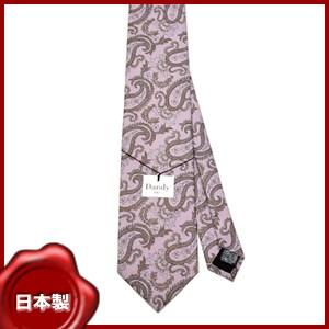 necktie-6510