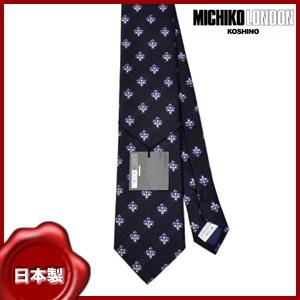 necktie-6561