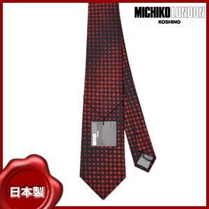necktie-6563