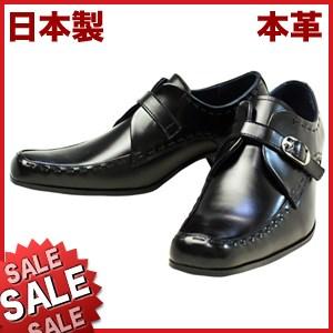 Bespoke Tailor GUY 日本製 本革 革靴 レザー ビジネスシューズ モンクストラップ スクエアトゥ メンズ