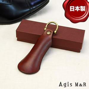 shoehorn-01