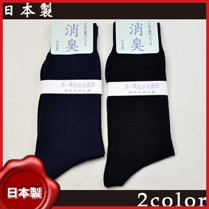 socks2016-03