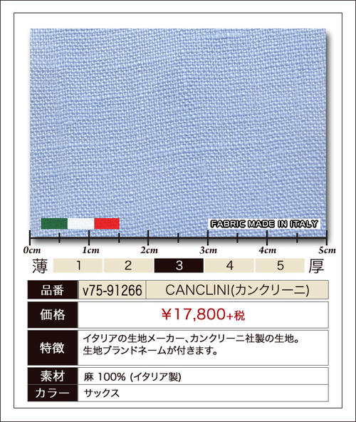 v75-91266-l