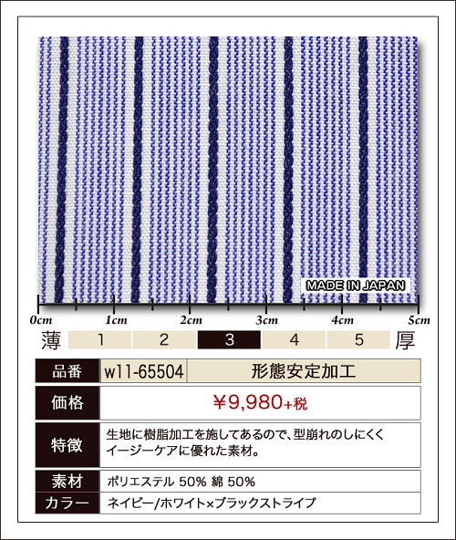 w11-65504