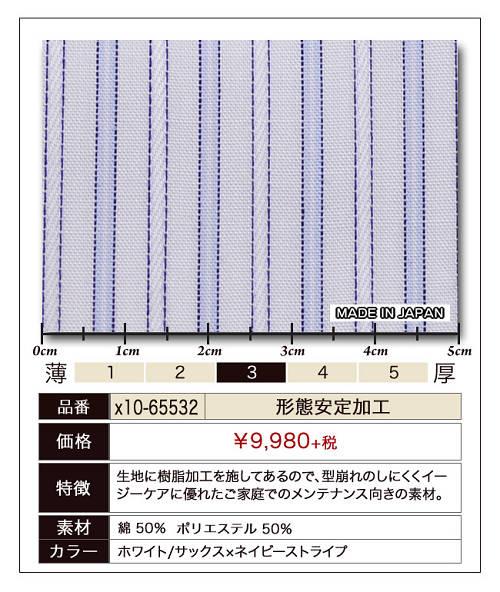 x10-65532-l