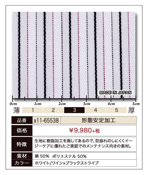 x11-65538