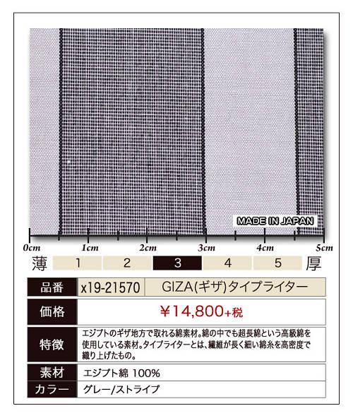 x19-21570