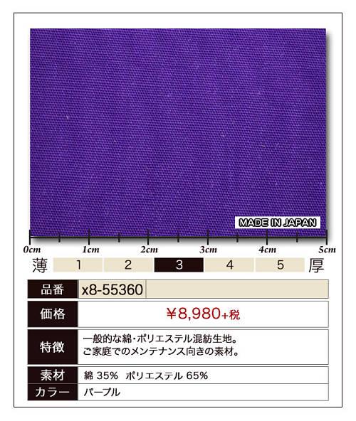 生地から選ぶ レディース オーダーシャツ/ブラウス【ポリエステル65% 綿35%】
