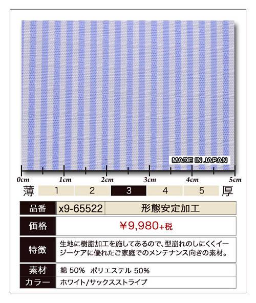 x9-65522