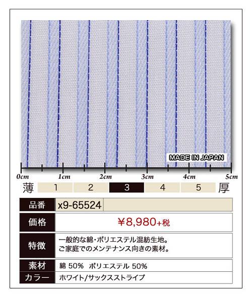 x9-65524-l