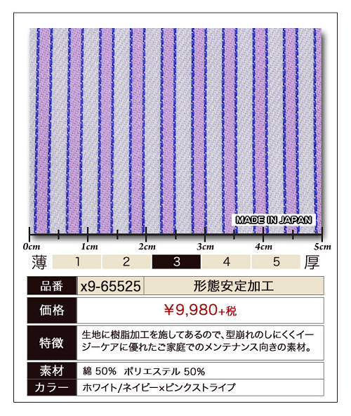 x9-65525