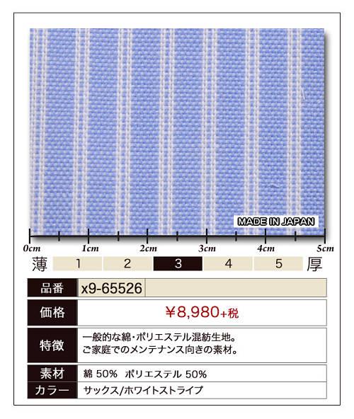 x9-65526-l