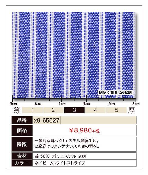 x9-65527